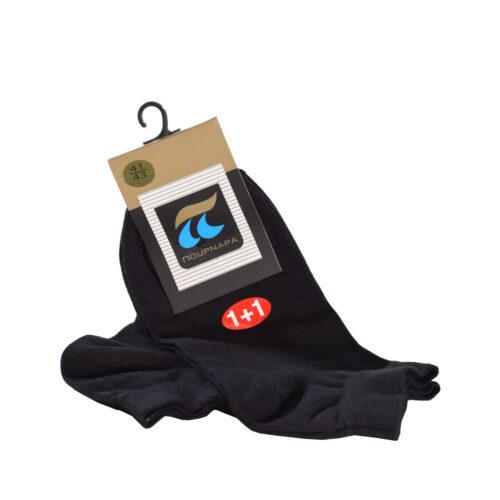 Πουρνάρα Ανδρικές Κάλτσες 112