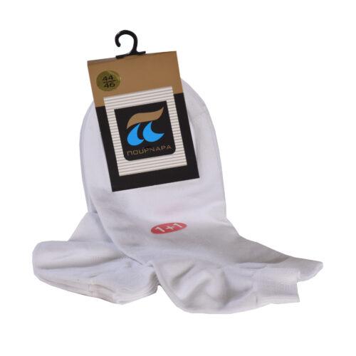 Πουρνάρα Ανδρικές Κάλτσες (2+1) 112-1