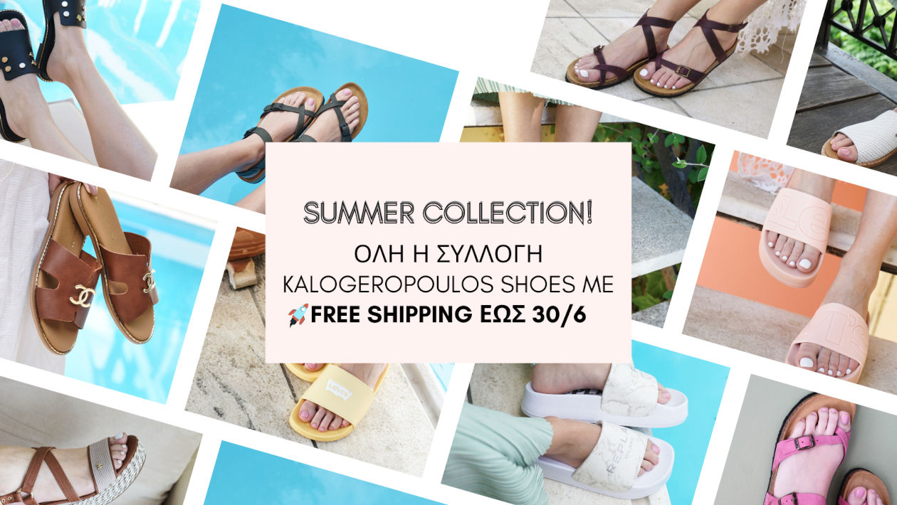 free shipping on kalogeropoulos shoes new arrivals